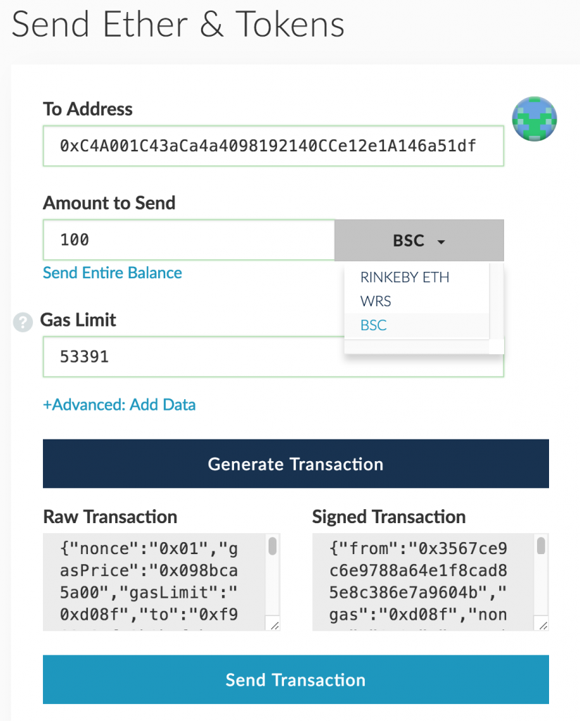 myetherwallet-4-825x1024.png